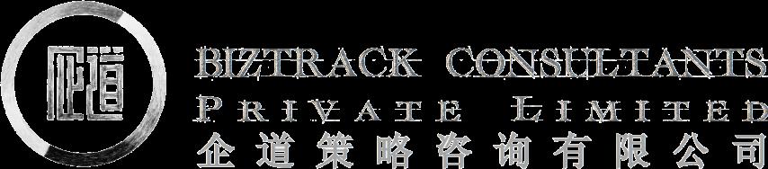 Biztrack Consultants Private Limited